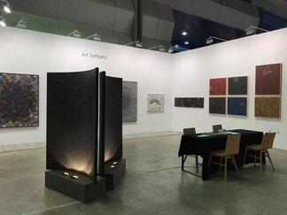 Art Sohyang at KIAF 2017, installation view