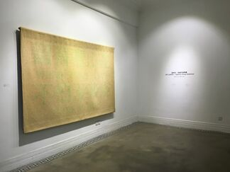 OFF CANVAS | Tapestry Group Exhibition, installation view