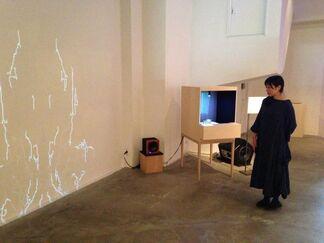 "vol.74 Kazumasa Hiei ""イロすなわちこレソラ"", installation view"