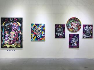 Der-Horng Art Gallery at 2020 SUPER LEISURE LIFESTYLE SHOW, installation view