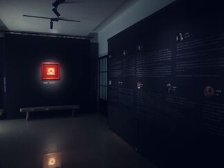 Gorgeous Starry Sky Exhibition of paper and print works by Contemporary Japanese masters, installation view