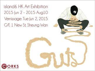 """""""Guts"""" 勇气, installation view"""
