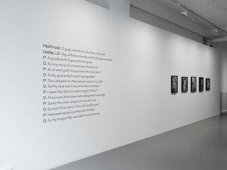 Swinburne's Pasiphae, installation view