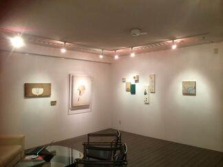 紺泉展 Kon Izumi Selection, installation view