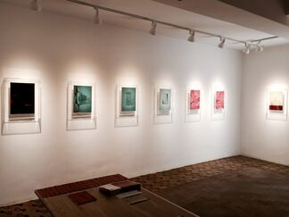 Möbius • Luis Gonzalez Palma, installation view