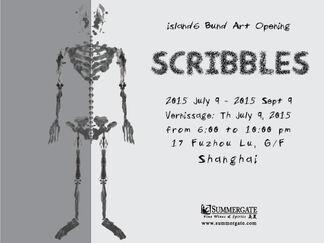 """Scribbles"" 画布上的潦潦幻境, installation view"