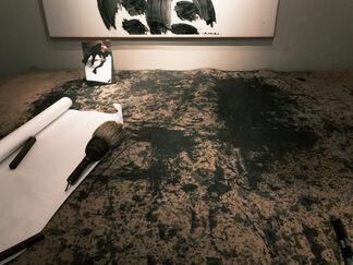 Yuichi Inoue, Great Tokyo Air Raids, installation view