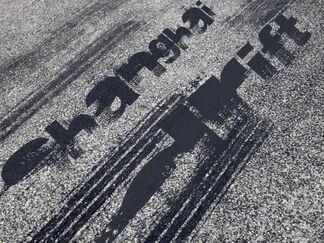 """Shanghai Drift"" 上海漂移, installation view"