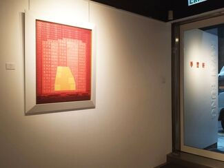 A Tale of Metropolis • Solo Exhibition of Zhang Gong, installation view
