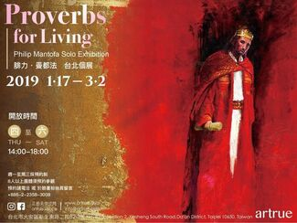 Proverbs for Living - Philip Mantofa Solo Exhibition 智慧真言 - 腓力‧曼都法個展, installation view