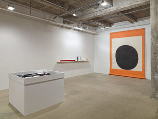 """James Lee Byars: """"I Can't Stand to Look at The Earth"""", installation view"""