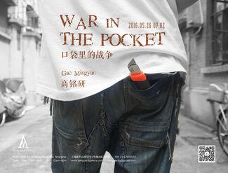 War in the Pocket  口袋里的战争, installation view