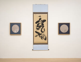 ROGUE WAVE PROJECTS: CHEN MAN EAST - WEST / 東 - 西, installation view