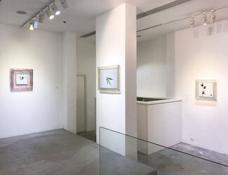 Vessels of Time – Lu Zhengyuan Solo Exhibition, installation view