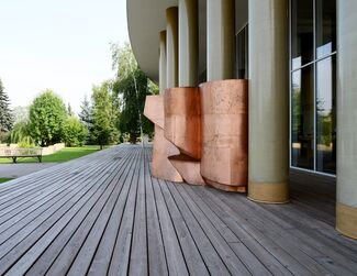 The New International, installation view