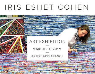 Iris Eshet Cohen Art Exhibition, installation view