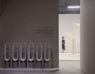Chou Yu-Cheng: Refresh, Sacrifice, New Hygiene, Infection, Clean, Robot, Air, Housekeeping, jackercleaning.com, Cigarette, Dyson, Modern People III, installation view