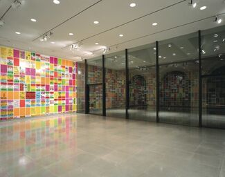 The Singing Posters, installation view