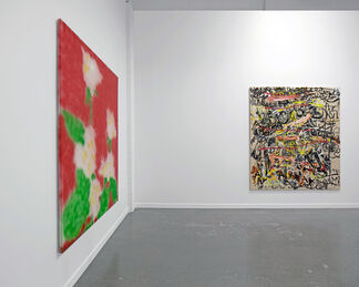 Unlearn, Relearn.. Repeat, installation view
