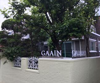 Gaain Gallery at KIAF 2017, installation view