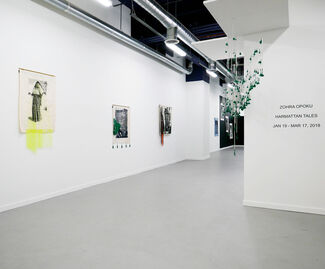Zohra Opoku/ Harmattan Tales, installation view
