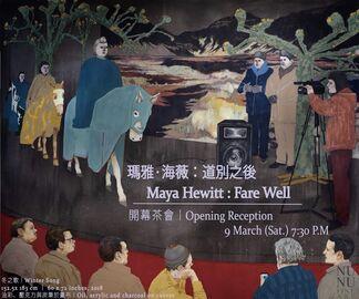 Maya Hewitt:Fare Well, installation view