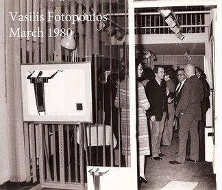 Selected photos Exhibition dated 1969 - 1999, installation view
