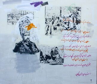 Derision and Paradox in Iranian Art, installation view