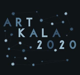 Art Kala 2020 Auction Benefit, installation view