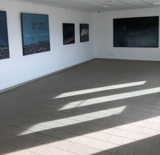 PERSPECTIVES 2020 by Christine Robion, installation view