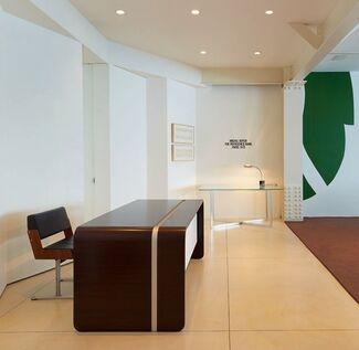 Michel Boyer: The Rothschild Bank, Paris 1970, installation view