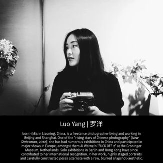 Luo Yang GIRLS   Book-Launch & Exhibition, installation view