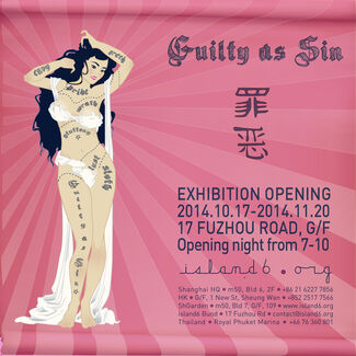 """""""Guilty As Sin"""" 罪恶, installation view"""