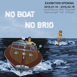 """""""No Boat, No Brio"""" 船既元气, installation view"""