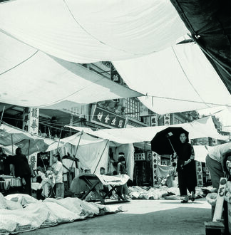 Fan Ho: Visual Dialogues | Hong Kong through the lens of Fan Ho, installation view