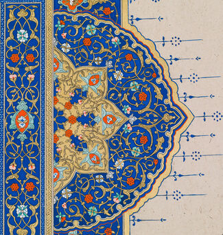 Ferozkoh: Tradition and Continuity in Afghan Art, installation view