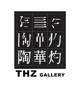 T H Z Gallery at Art Stage Singapore 2016, installation view
