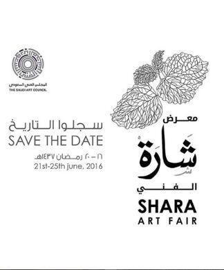 Shara Art Fair 2016, installation view