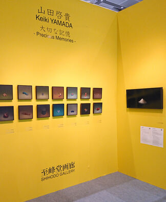 SHIHODO Gallery at Art Fair Tokyo 2018, installation view