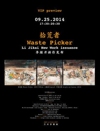Waste picker- Li Jikai new works issuance, installation view