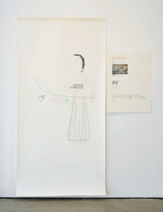 Catharina Van Eetvelde - ERG, installation view