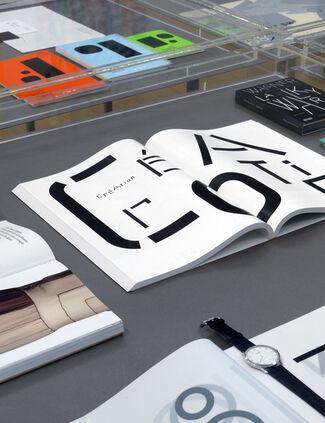 Philippe Apeloig – Using Type, installation view