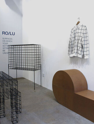 RO/LU : Surfaces On Which Your Setting And Sitting Will Be Uncertain, installation view