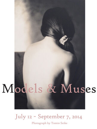 Models & Muses, installation view