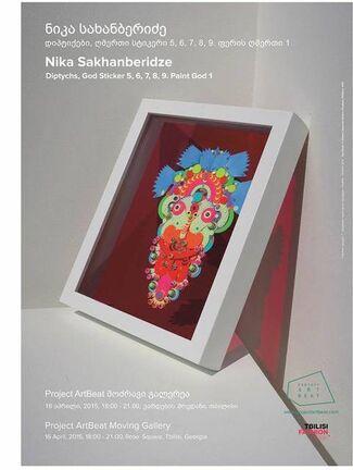 Nika Sakhanberidze Diptychs, God Sticker 5, 6, 7, 8, 9. Paint God 1, installation view