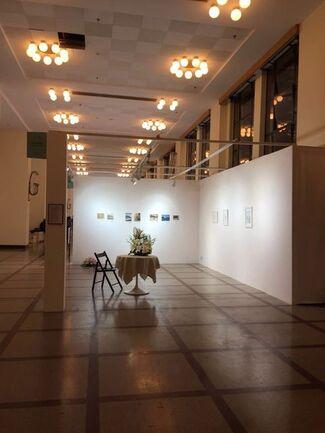 Aike-Dellarco at ART021 Shanghai Contemporary Art Fair 2015, installation view
