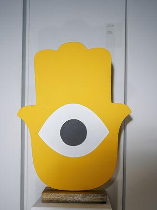 Hand Eye/ Ziad Yousef Haj Ali, installation view