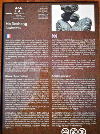 MA Desheng at Chaumont-sur-Loire, installation view