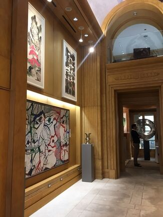 Changing China: Contemporary Ink Painting, installation view