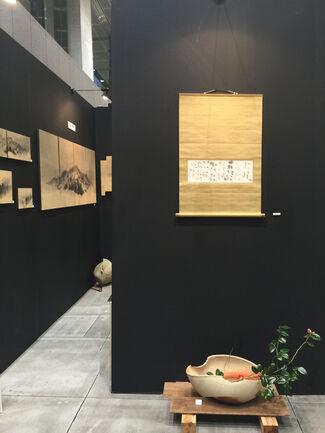 Kamiya Art at Art Fair Tokyo 2015, installation view